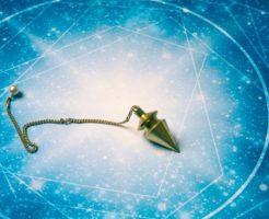 インド占星術のハウスって何?わかりやすく解説します。